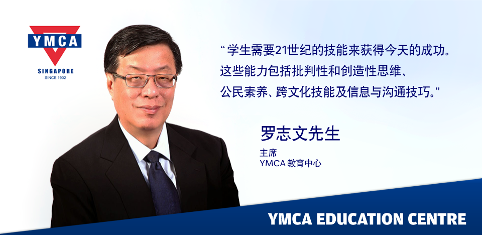 关于 YEC
